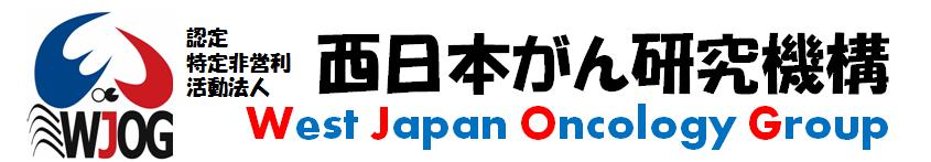 WJOGロゴ