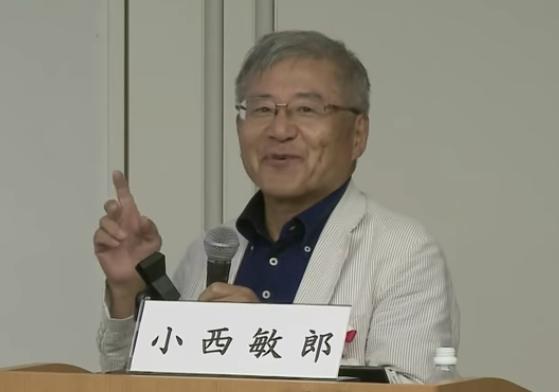 小西 敏郎先生