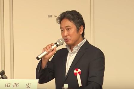 JCF2018 卵巣がん ~卵巣がんの新しい治療法を知りましょう~演者:田部 宏