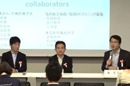 JCF2018 がんと妊娠 オンライン相談の可能性を考える演者:古井 辰郎 ・森 亮介 ・川井 清考