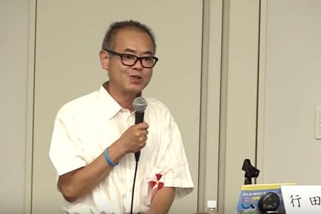 JCF2018緩和ケア ~がん経験者となって知る緩和ケアの本質~演者:行田 泰明