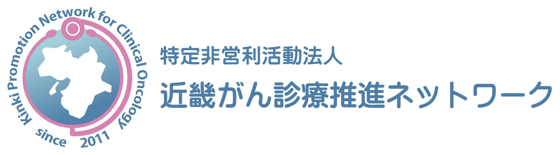 web用ロゴ