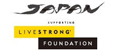 Japan for LIVESTRONG