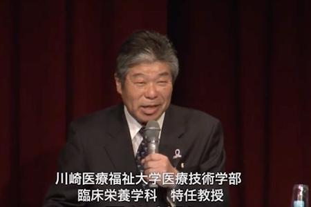 平井 敏弘 先生
