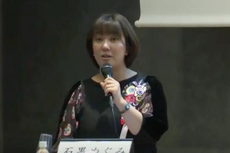 ジャパンキャンサーフォーラム2018 演者:石黒 めぐみ先生